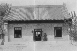 St. Innokenty of Irkutsk Cross Church of Beiguan