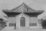 St. Innokenty of Irkutsk Cross Church of Beiguan (entrance)