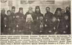 Russian Orthodox Mission at Harbin