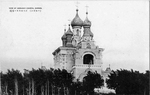 Postcard of Harbin Cathedral