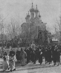 Procession with the Holy Ivernon Icon of the Theotokos Church
