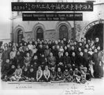 Founding of the Chinese Orthodox Brotherhood of Shanghai