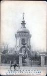 Postcard Depicting Orthodox Site in Tianjin