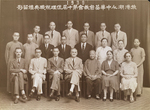 Managers of the Swatow-speaking Church in Hong Kong