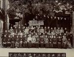 Quanzhou Girls' School, 30 Year Anniversary