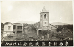 West Street Church in Quanzhou