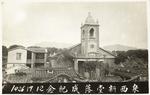 West Street Church in Quanzhou