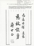 President Chiang Kaishek's Tribute to Father Vincent Lebbe