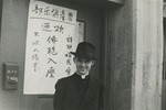 Father Charles Meeus in China Town