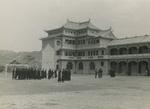 Regional Seminary of Hong Kong