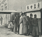 People Reading the Yishibao on a Street Bulletin Board