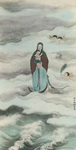 Chen Yuandu