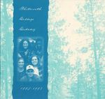 Whitworth College Catalog 1995-1997 by Whitworth University